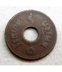 เหรียญสตางค์แดง มีรู สยามรัฐ ๑สตางค์