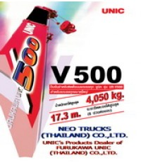 เครนสลิงใหม่ ยูนิค  (UNIC) รุ่น V500 สำหรับติดตั้งบนรถบรรทุก (ราคาจากตัวแทนโดยตรง)