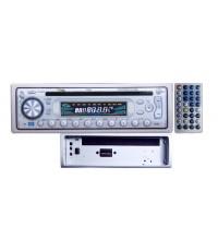เครื่องเล่น VCD CD MP3 รุ่น V-502 เป็นผลิตภัณท์ของVITAL
