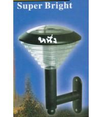 โคมไฟฟ้าพลังงานแสงอาทิตย์รุ่น :: SUPER BRIGHT ติดฝาผนังแบบ 1::