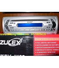 :ZULEX: MPV-4100 เครื่องเล่น/เครื่องเสียงติดรถยนต์ คุณภาพดีราคาถูก ขอแนะนำครับ