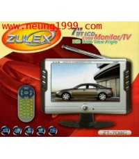 TV/MONITOR ขนาด 7 นิ้ว TFT LCD รุ่นใหม่ล่าสุดของ ZULEX ครับ เป็นรุ่น ZT-708-C
