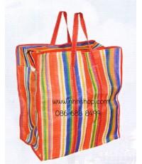 กระเป๋ากระสอบ 2 ชั้น Size XL