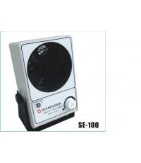 พัดลมกำจัดไฟฟ้าสถิตย์ รุ่น SE-100