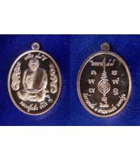 หรียญพับเพียบ(ลายกนกข้าง) หลวงปู่แผ้ว  เนื้อทองแดง