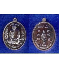เหรียญพับเพียบ(ลายกนกข้าง) หลวงปู่แผ้ว ปวโร เนื้อนวะ