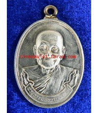 เหรียญห่วงเชื่อม(รุ่นแรก)หลวงพ่อจรัญ รุ่น มหาลาภ ๕๕ เนื้ออัลปาก้า