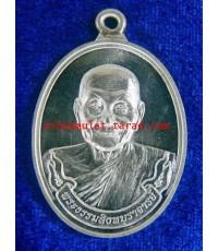 เหรียญห่วงเชื่อม(รุ่นแรก)หลวงพ่อจรัญ รุ่น มหาลาภ ๕๕ เนื้อเงิน