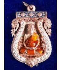 เหรียญเสมาฉลุยกองค์ รุ่นบงกชบูรพา หลวงปู่บัว เนื้อนวะลงยา