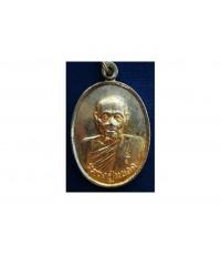 พระเหรียญกระไหล่ทองหลวงพ่อหยอด วัดแก้วเจริญ ปี 2534 จ.สมุทรสงคราม