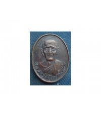 พระเหรียญขนาดกลางหลวงปู่เจียม วัดอินทราสุการาม ปี 2538 จ.สุรินทร์สภาพสวย