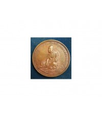 พระเหรียญหลวงพ่อแพ วัดพิกุลทอง ปี 2538 จ.สิงห์บุรีสภาพสวย