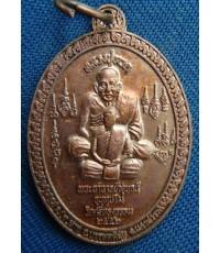 พระเหรียญพระอาจารย์สุพจน์ วัดศรีทรงธรรม ปี 2552 จ.นครสวรรค์