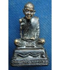 พระรูปหล่อหลวงพ่อจ้อย วัดศรีอุทุมพร อายุ 91 ปี จ.นครสวรรค์สภาพสวย