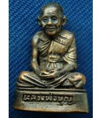 พระรูปหล่อหลวงพ่อบุญ วัดวังมะนาว จ.ราชบุรี สภาพสวย