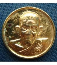 พระเหรียญขวัญถุงกระไหล่ทองหลวงพ่อเอีย วัดบ้านด่าน จ.ปราจีบุรี
