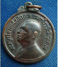 พระเหรียญหลวงพ่อแพ วัดพิกุลทอง ปี 2517 จ.สิงห์บุรีสภาพสวย