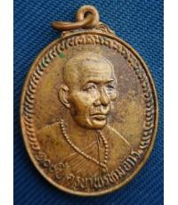 พระเหรียญครูบาหรหมจักร วัดพุทธบาทตากผ้า ปี 2540 จลำพูน