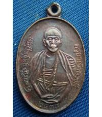 พระเหรียญครูบาดวงดี วัดท่าจำปา ปี 2537 จ.เชียงใหม่สภาพสวย