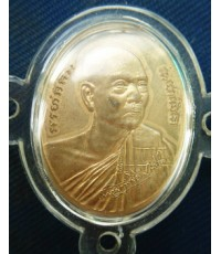 พระเหรียญเนื้อทองฝาบาตร หลวงปู่เจือ วัดกลางบางแก้ว ปี 2542 จ.นครปฐม