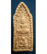 พระเนื้อผงผสมผงบางขุนพรหมหลวงพ่ออุตตมะ วัดวังวิเวการาม ปี 2525 จ.กาญจนบุรี