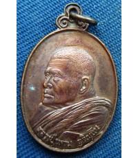 พระเหรียญหลวงปู่แหวน วัดดอยแม่ปั่ง  ปี 2521 จ.เชียงใหม่สภาพสวย