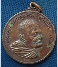 พระเหรียญหลวงปู่แหวน วัดดอยแม่ปั่ง  รุ่นชนะศึก จ.เชียงใหม่สภาพสวย