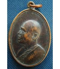 พระเหรียญหลวงพ่อแพ วัดพิกุลทอง รุ่น เอ็ม 16 ปี 2513 จ.สิงห์บุรีสภาพดี