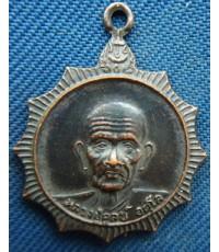 พระเหรียญหลวงปู่ดุลย์ วัดบูรพาราม ปี 2525 จ.สุรินทร์