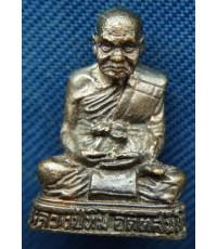 พระรูปหล่อ หลวงปู่ทิม วัดพระขาว เสาร์ 5 ปี 2543
