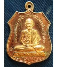 พระเหรียญชุบนิเกลิ้หน้ากากทองหลวงพ่อเกษม เขมโก สุสานไตรลักษณ์ ปี 2536  จ.ลำปางสภาพสวย