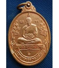 พระเหรียญหลวงพ่อแล วัดพระทรง ปี 2539 จ.เพชรบุรีสภาพสวย