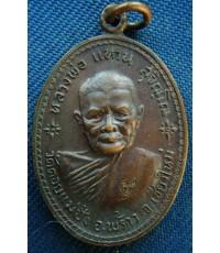 พระเหรียญหลวงปุ่แหวน วัดดอยแม่ปั่ง รุ่นสร้างอนามัย ปี 2517 จ.เชียงใหม่