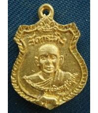 พระเหรียญฉีดหลวงพ่อเขียน วัดกระทิง จ.จันทร์บุรี