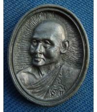 พระเหรียญฉีดเนื้อนวะ หลวงพ่อแพ วัดพิกุลทอง จ.สิงห์บุรีสภาพสวย
