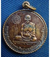 พระเหรียญหลวงพ่อดี วัดพระรูป ปี 2530 จ.สุพรรณบุรี