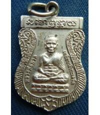 พระเหรียญเนื้อทองแดงชุบนิเกิ้ลหลวงปู่ทวด หลังหลวงปู่ทิม วัดช้างให้ ปี 2544 สภาพสวย