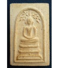 ผงสมเด็จพิมพ์ปรกโพธิ์ อนุสรณ์ 118 ปี สมเด็จพุฒาจารย์ โต วัดระฆังโฆสิตาราม ปี 2533 สภาพสวย