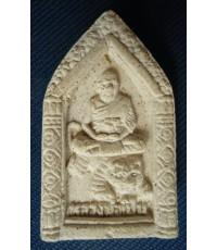 พระเนื้อหลวงพ่อเปิ่น วัดบางพระ ปี 2536 จ.นครปฐม