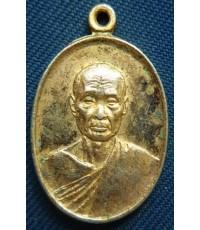 พระเหรียญกระไหล่ทองหลวงพ่ออุตตมะ วัดวังวิเวการาม  จ.กาญจนบุรีสภาพสวย