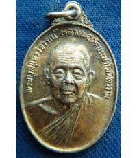 พระเหรียญกระไหล่ทองพระครูสมุทรวิจารย์ วัดประชาโฆสิตาราม ปี 2524 จ.สมุทรสงคราม