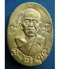 พระเหรียญเนื้อทองฝาบาตรหล่อโบราณ หลวงพ่อคูณ วัดบ้านไร่ ปี 2537 พร้อมกล่องเดิม