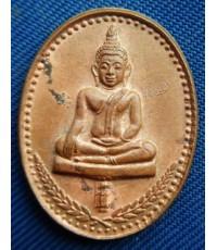 พระเหรียญเนื้อทองแดงหลวงพ่อคูณ วัดบ้านไร่ รุ่น เพรเมืองจันท์  จ. นครราชสีมาสภาพสวย