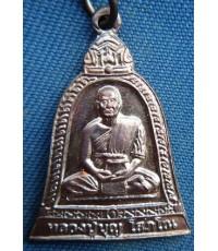 พระเหรียญหลวงปู่บุญ วัดทุ้งเหียง ปี 2554 จ.ชลบุรี