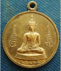 พระเหรียญผาบาตรหลวงพ่อเหลือ วัดสร้อยทอง รุ่น 2 กรุงเทพ