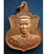 เหรียญสมเด็จพระนเรศรวรมหาราช สก ตอกโค๊ต สู้ สภาพสวย