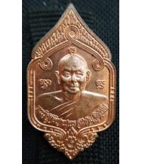 พระเหรียญหลวงพ่อสมชาย วัดเขาสุกิม  ปี 2538 จ.จันทบุรีสภาพสวย