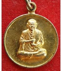 เหรียญสมเด็จพระพุฒาจารย์(โต) วัดระฆังฯ รุ่น อนุสรณ์ 108 ปี พ.ศ.2523 เนื้อทองแดงกระไหล่ทอง