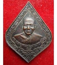พระเหรียญหลวงพ่อเปิ่น วัดบางพระ ปี 2538 จ.นครปฐมสภาพสวย