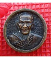 พระเหรียญล้อแม็กเนื้อนวะหลวงพ่อเทียม วัดกษัตราธิราช ปี 2522 จ.อยุธยา